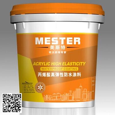丙烯酸高弹性防水涂料