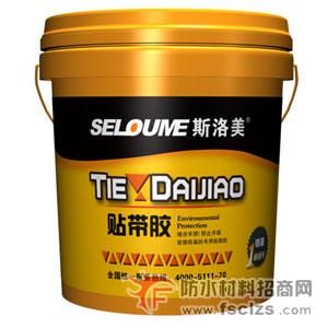 贴带胶优质工业天然胶粘剂详细说明