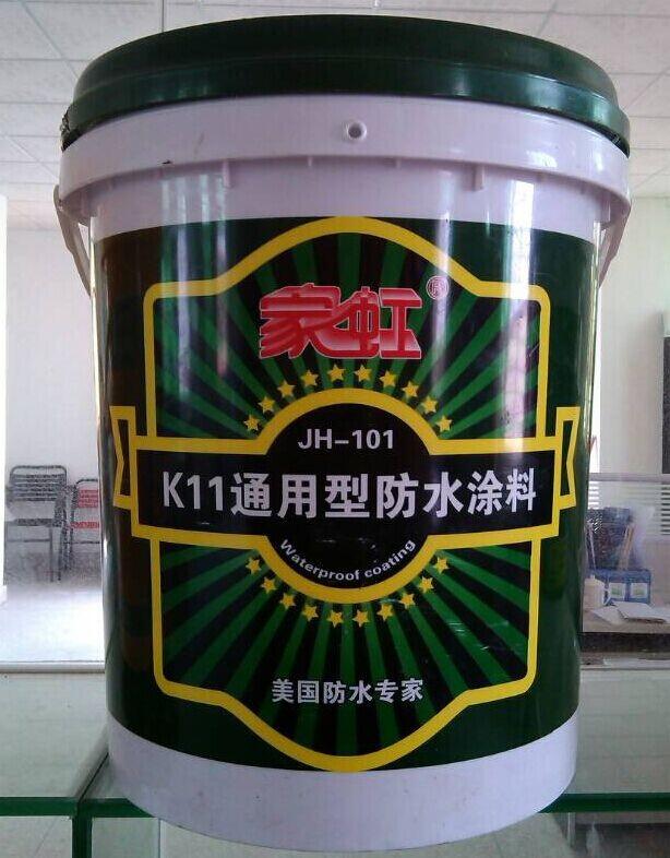 全广东最优惠最实在的惠州家虹防水厂家