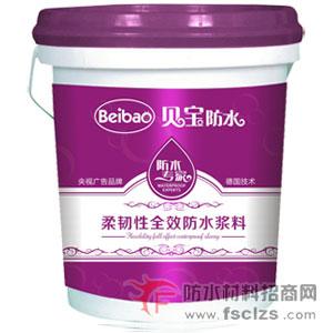 柔韧性全效防水浆料 产品图片