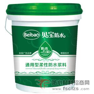 通用型柔性防水浆料产品包装图片