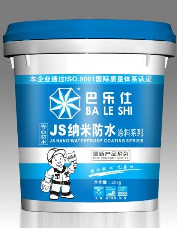 点击查看BLS--013聚合物水泥基(JS)防水详细说明