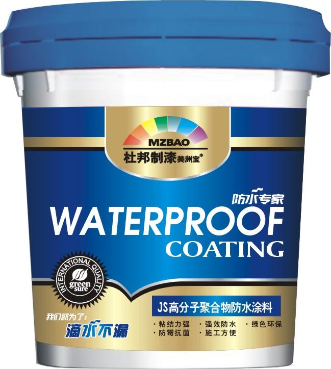 点击查看JS高分子聚合物防水涂料详细说明