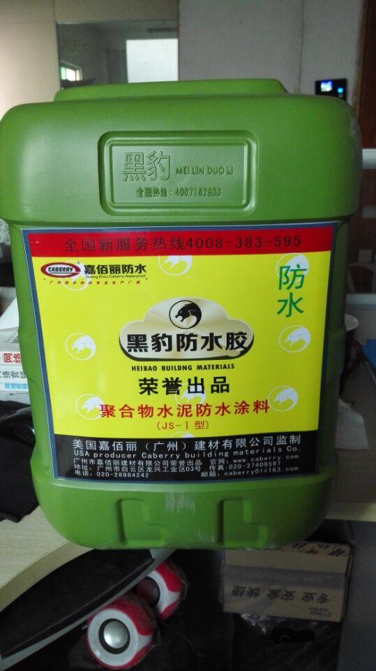 点击查看工程专用黑豹JS聚合物防水涂料代理商价格批发商价格多少钱一详细说明