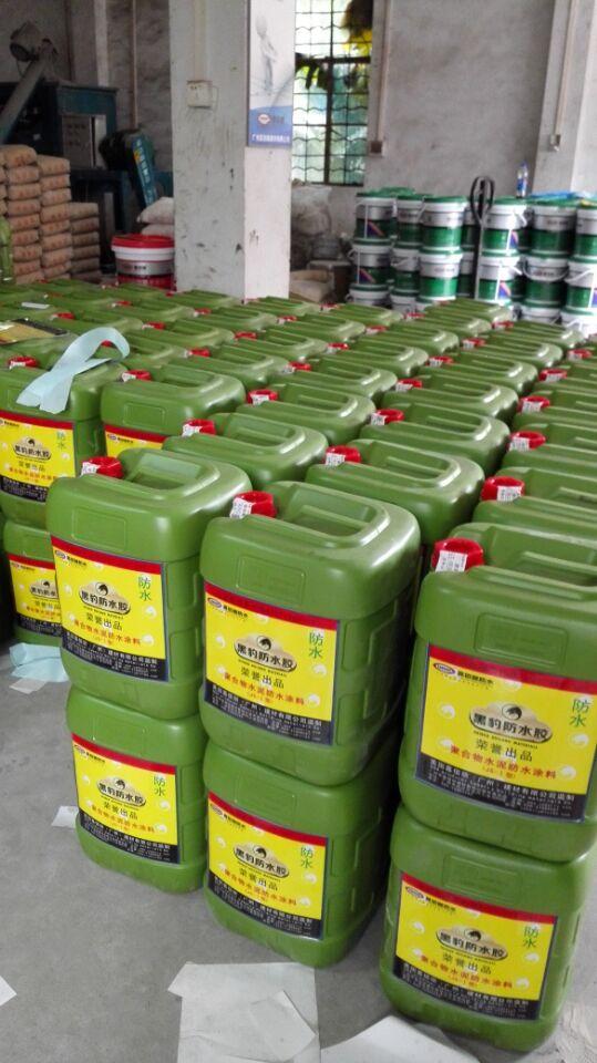 点击查看贵州省本地黑豹防水材料厂家直销黑豹防水价格多少钱一桶详细说明