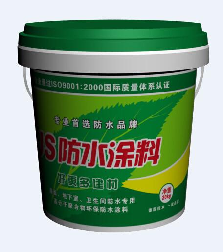 点击查看单组份JS防水涂料工程常用配水泥使用详细说明