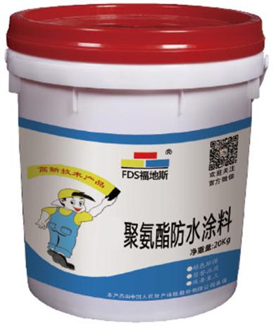 点击查看水乳型沥青防水涂料(单组份水性聚氨酯)详细说明