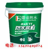 点击查看BLS-K11通用型防水涂料详细说明