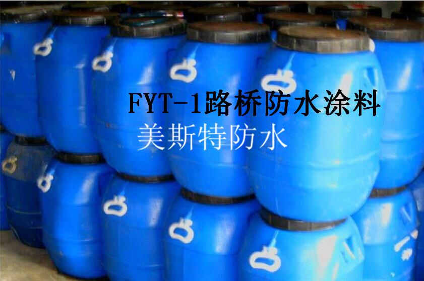 PB型道桥聚合物改姓沥青防水涂料