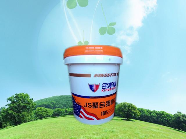 点击查看JS聚合物水泥基弹性防水涂料详细说明