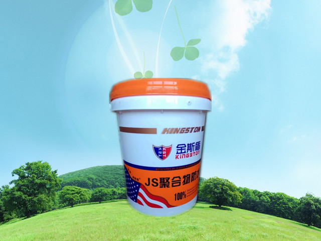 金斯盾JS水泥基聚合物防水浆料