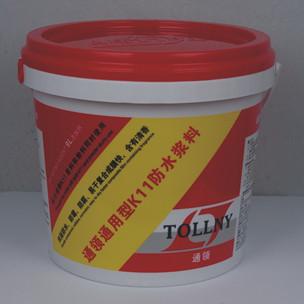 通用型K11防水浆料详细说明