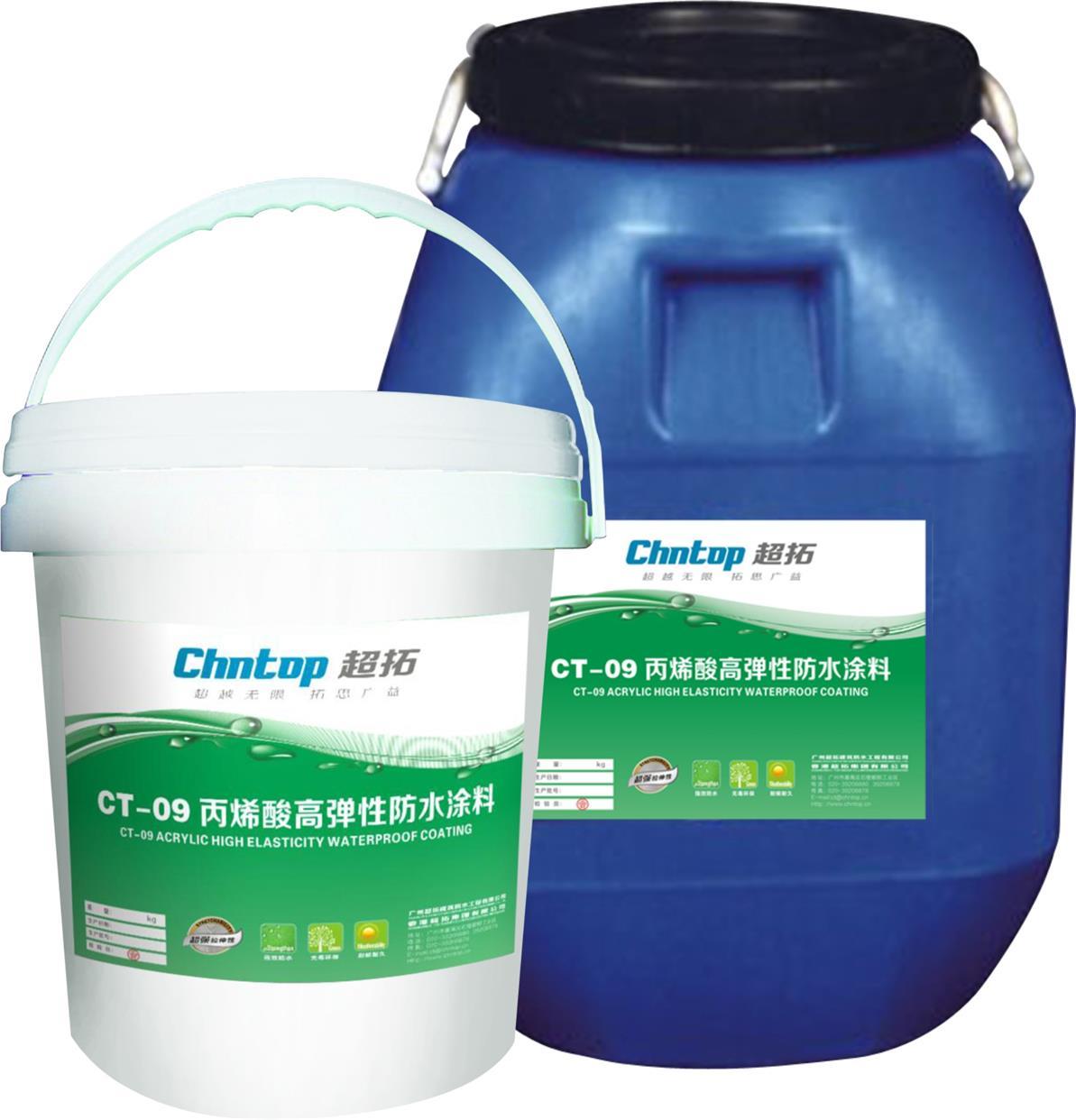 点击查看供应丙烯酸高弹性防水涂料详细说明