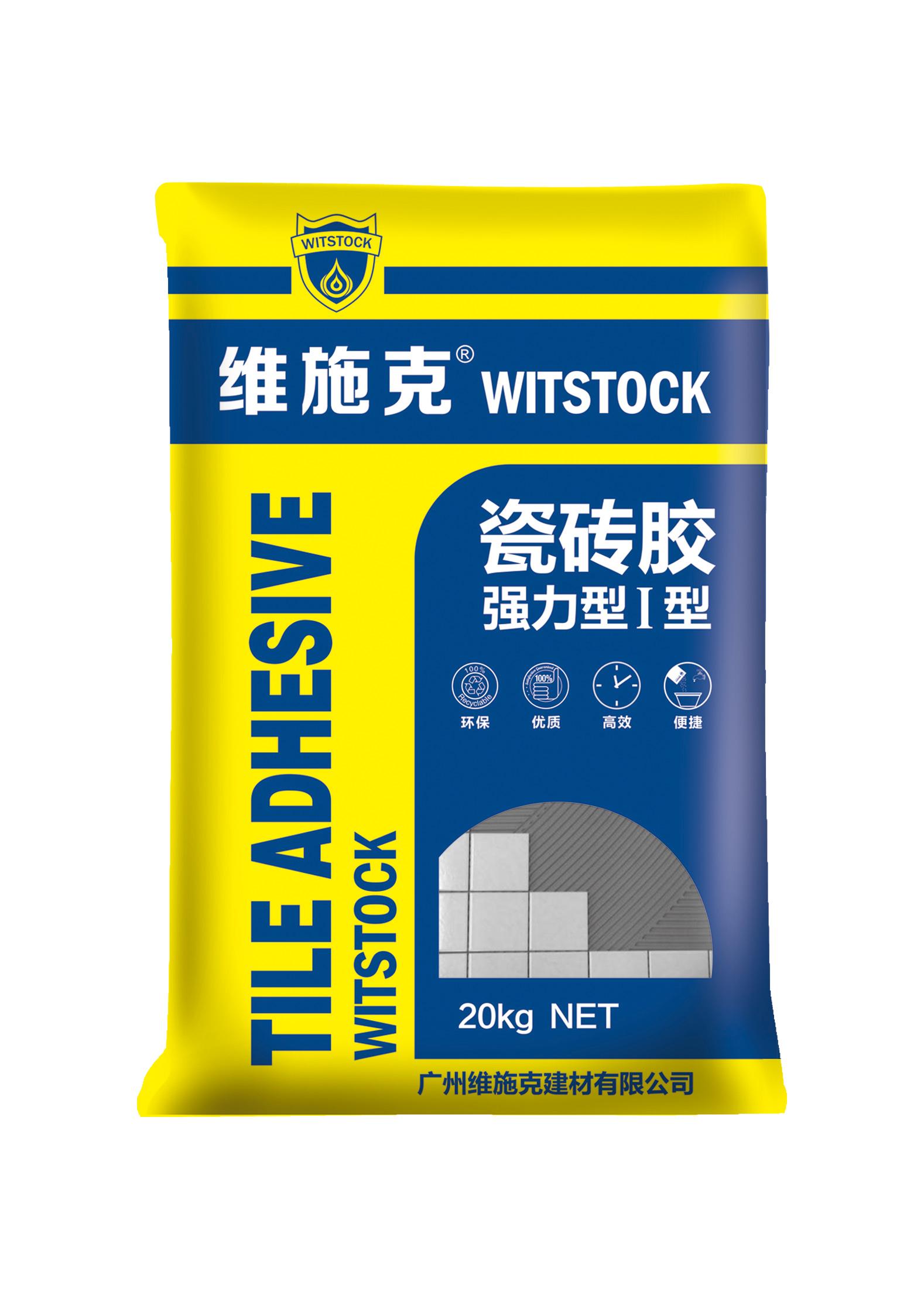 维施克强力型瓷砖胶II型