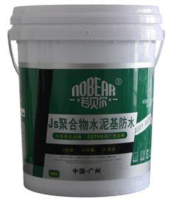 点击查看供应单组份JS聚合物水泥基防水浆料详细说明