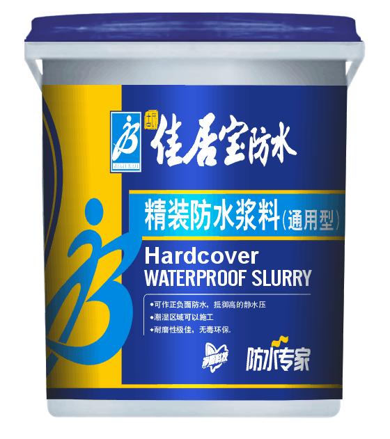 点击查看香港&大陆―双注册知名品牌佳居宝K11通用型防水涂料详细说明