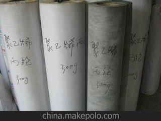点击查看聚乙烯丙纶复合防水卷材详细说明