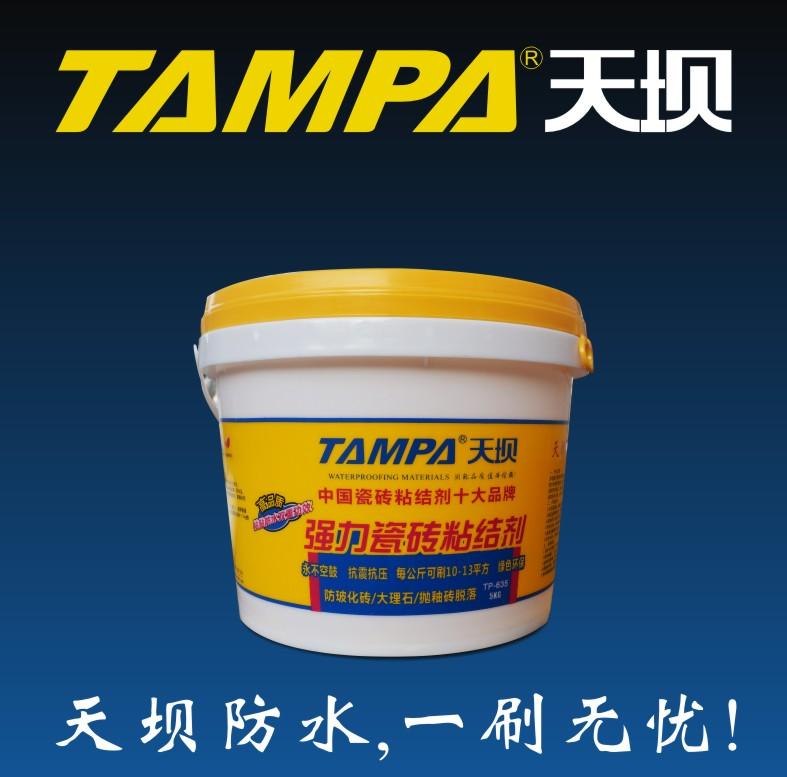 多功能液体强力瓷砖粘结剂