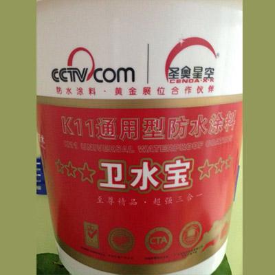 通用型防水涂料