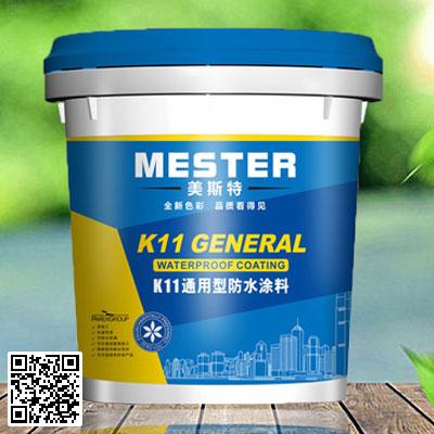 高品质家装K11通用型防水涂料