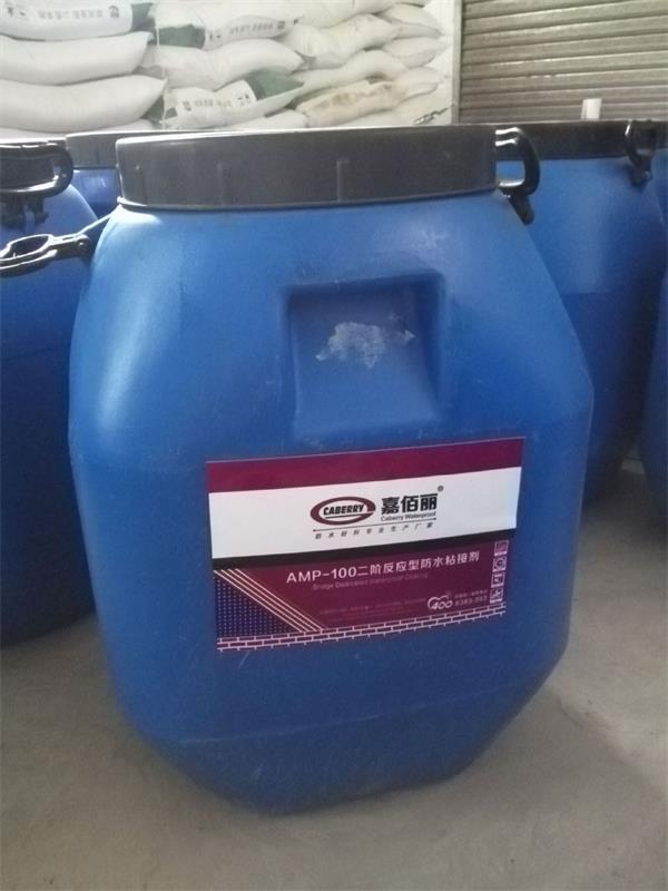 西藏地区桥面专用AMP二阶反应型桥面防水防腐涂料价格