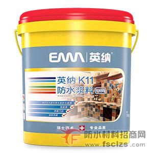 点击查看英纳K11防水浆料通用型(厨卫专用)详细说明