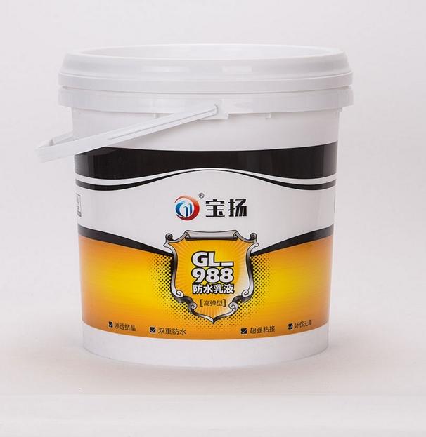 宝扬 GL-988防水乳液