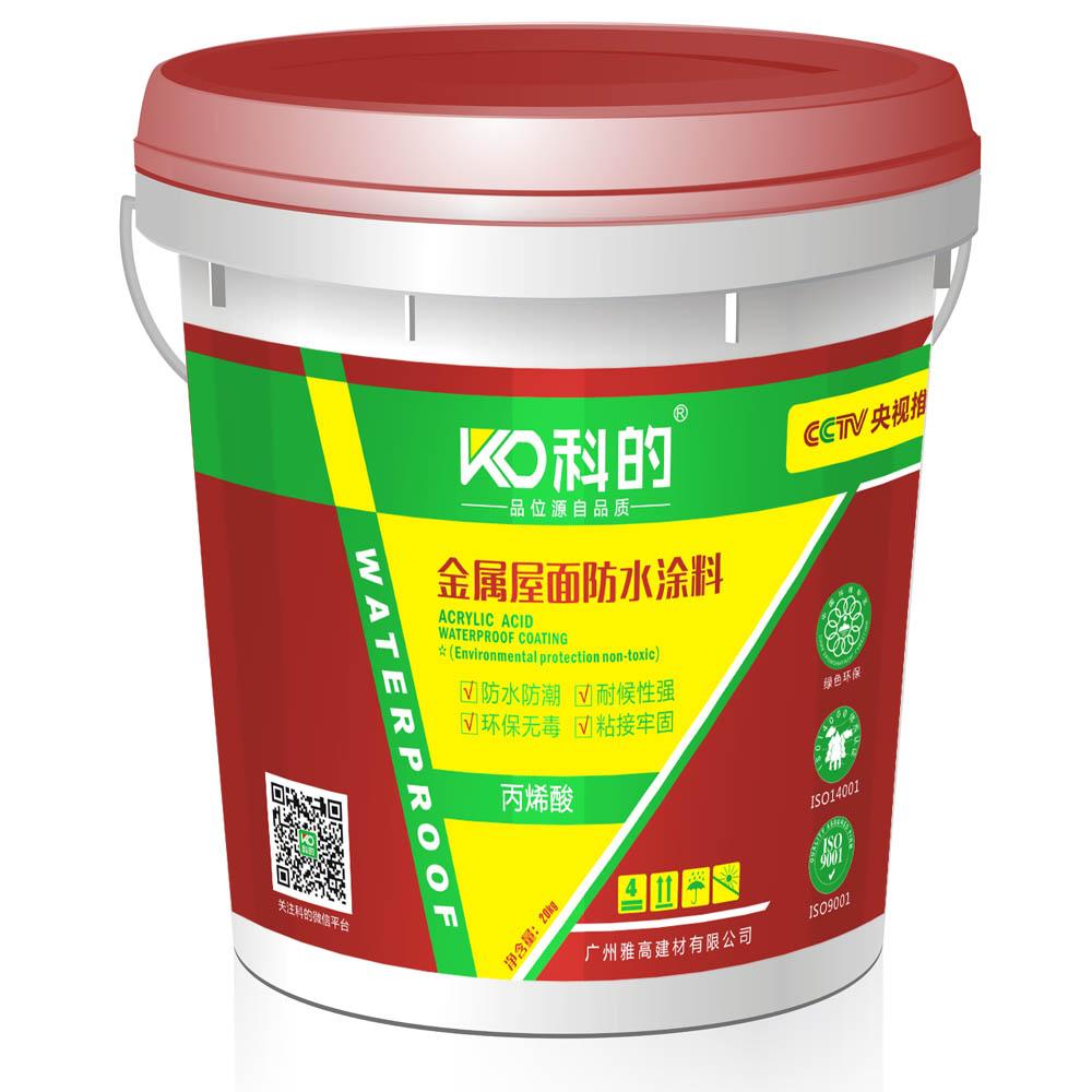 点击查看单组份丙烯酸高弹性防水涂料详细说明