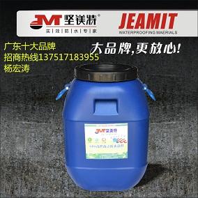 AT-708 氯丁胶乳防水胶厂家