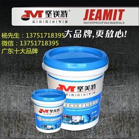 AT-408 聚合物水泥基JS防水涂料厂