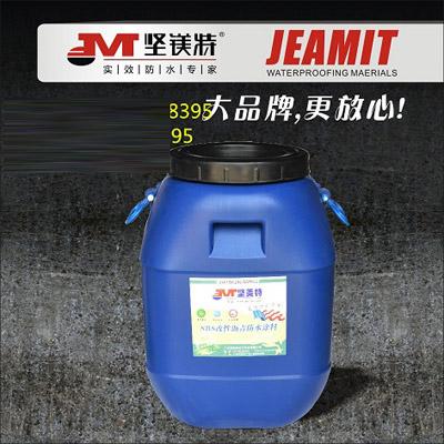 点击查看广州SBS改性沥青防水涂料厂家详细说明