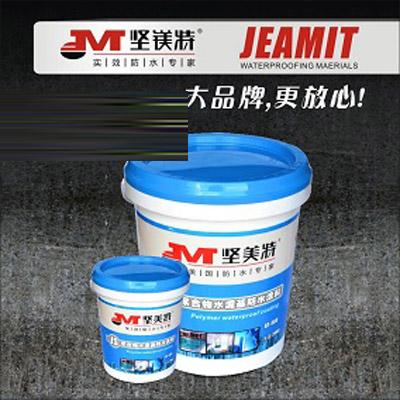 坚美特-JS聚合物防水浆料