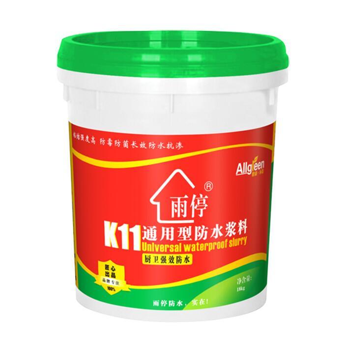 K11通用型防水浆料(进口)