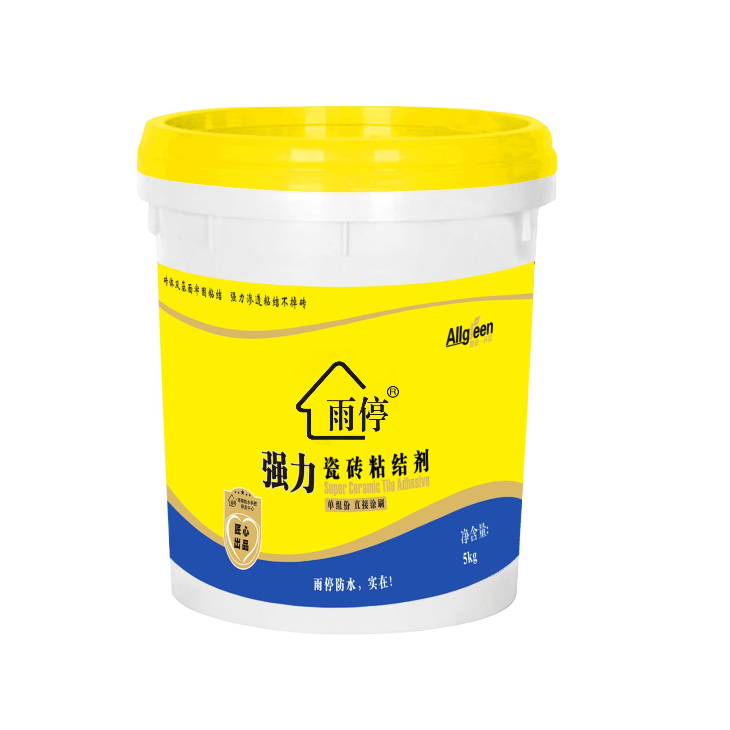 强力瓷砖粘结剂(瓷砖背胶)
