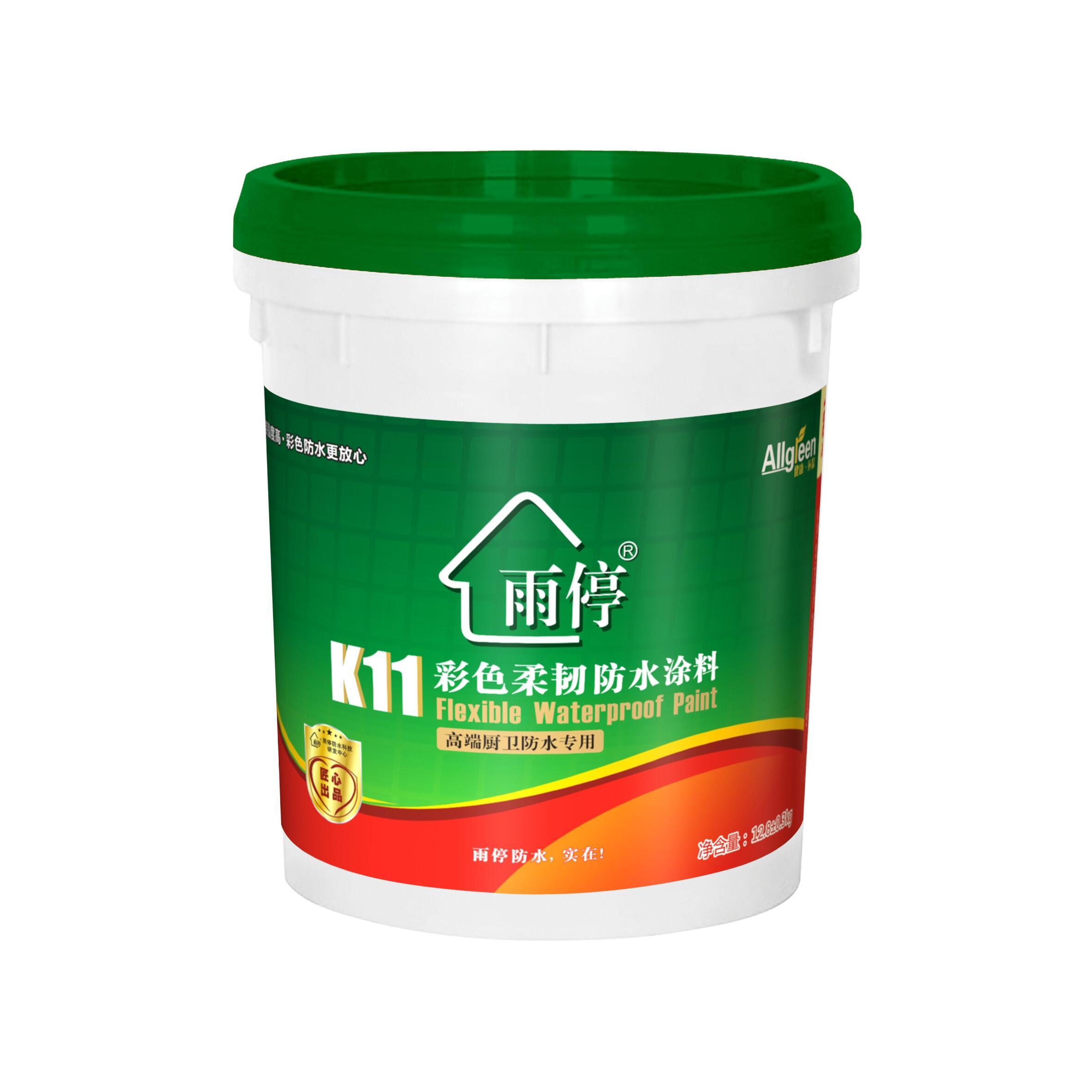 雨停防水K11彩色柔韧防水涂料(绿色)