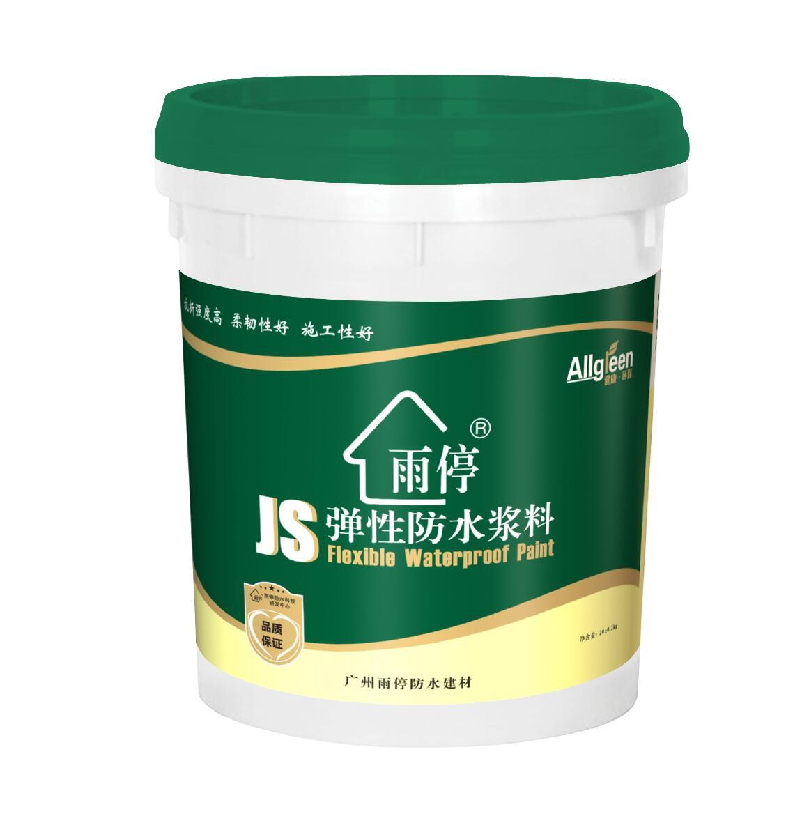 点击查看JS聚合物弹性防水浆料详细说明