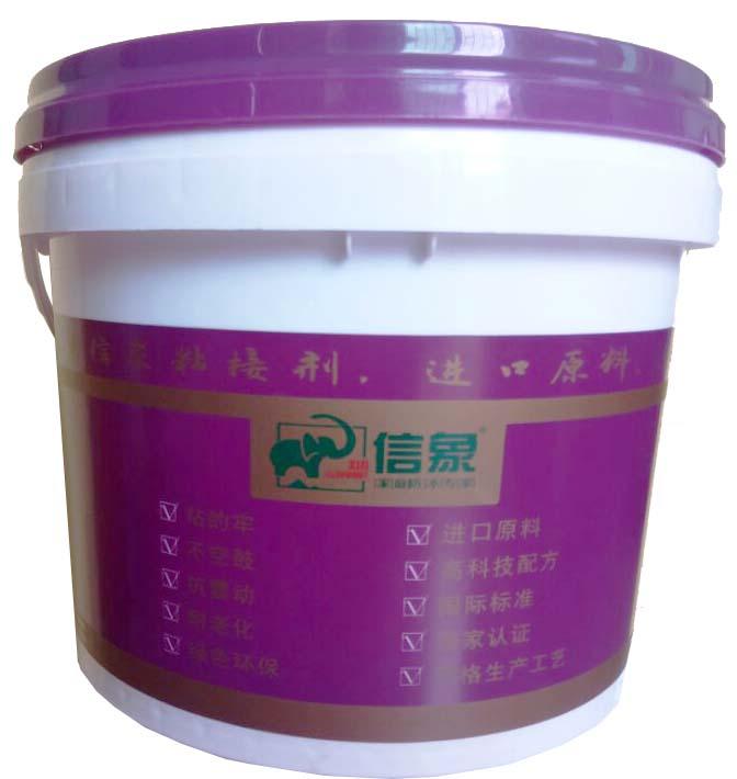 高分子纳米环保透明防水胶