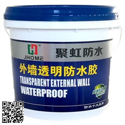 点击查看外墙透明防水胶详细说明