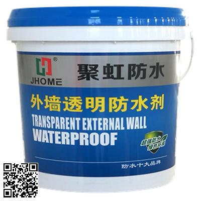 外墙透明防水剂