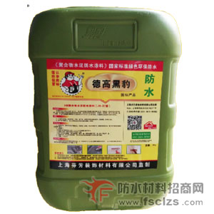 德高怡乐家HB聚合物水泥防水涂料(JS-IV型)