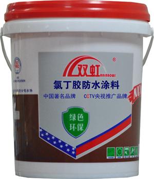 双虹 氯丁胶乳防水涂料 SH-112