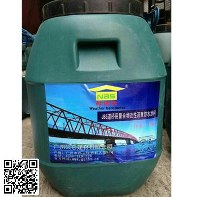 AE-1桥面防水涂料最便宜的道桥防水