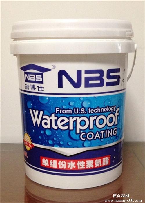 点击查看单组分水性聚氨酯防水涂料详细说明