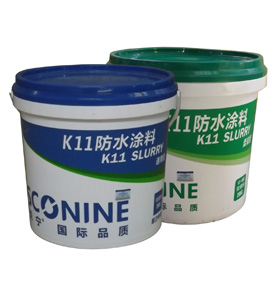 彩色通用型K11防水涂料