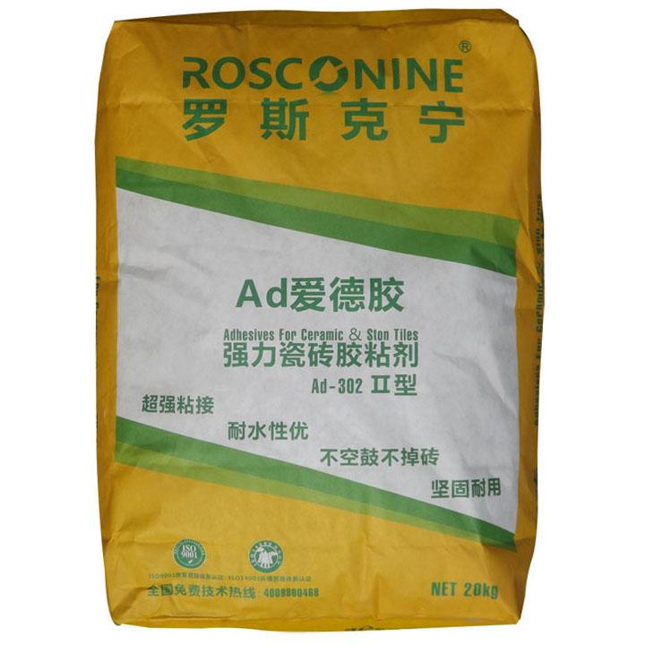 贴好砖用爱德胶,罗斯克宁标准型瓷砖胶