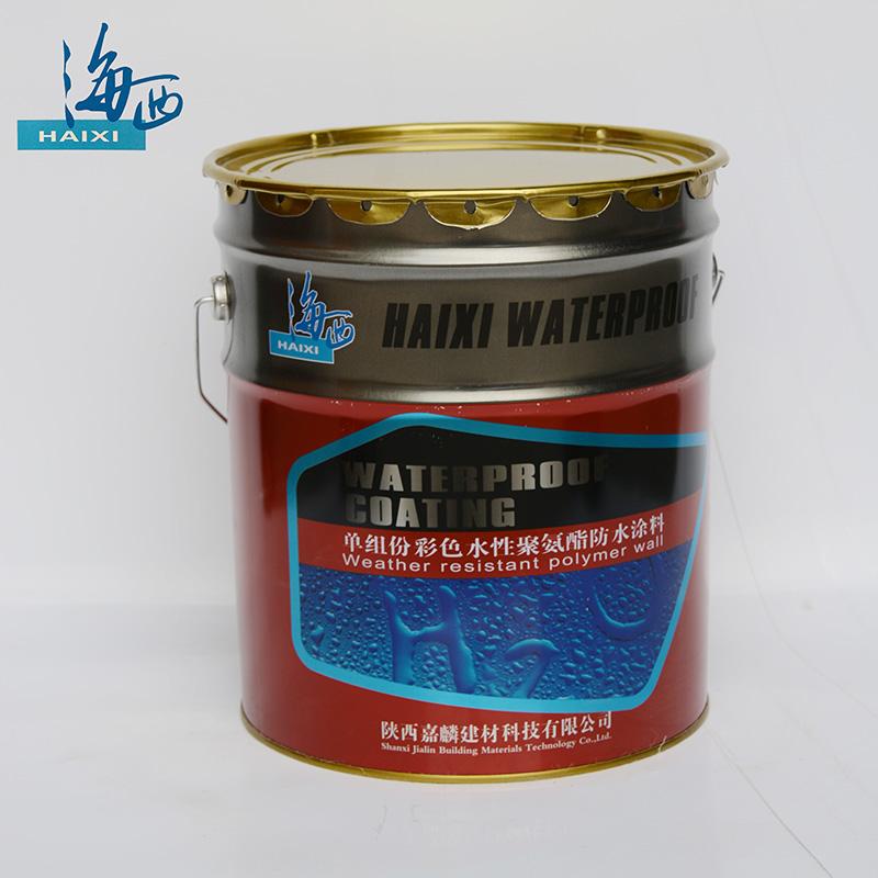 单组份聚氨酯水性 油性卫生间 防水涂料屋