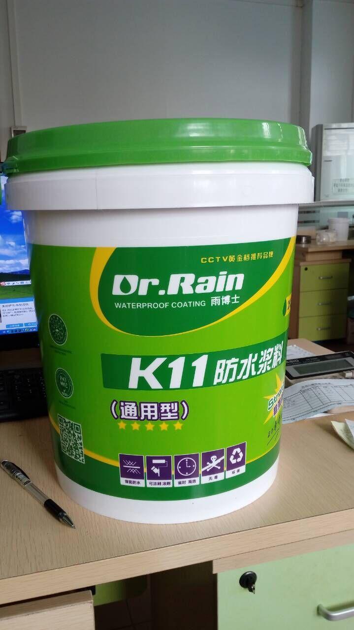 点击查看家装防水就用雨博士K11通用型防水浆料详细说明