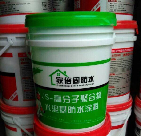 点击查看家倍固JS-高分子聚合物水泥基防水涂料详细说明