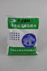 点击查看建筑胶粉,冷水速溶胶粉,水泥基胶粉详细说明