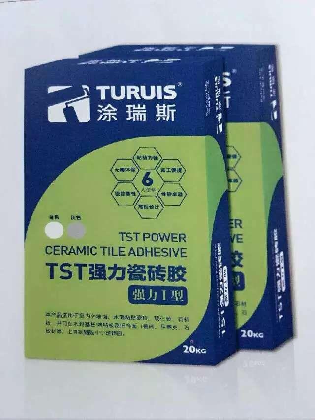点击查看TST强力瓷砖胶详细说明